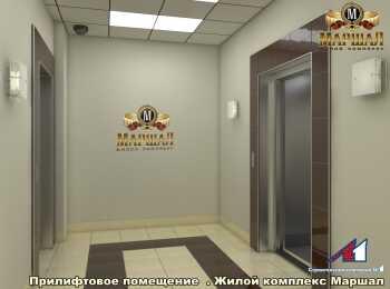 Лифтовое пространство